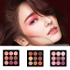 Тени для век Palette Waterproof 9 Color Pigments Eye Shadow Powder
