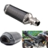 Motorcycle Modified Exhaust Pipe Imitation Silence Exhaust Suitable For 38-51Mm Interface